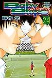 ベイビーステップ(24) (週刊少年マガジンコミックス)