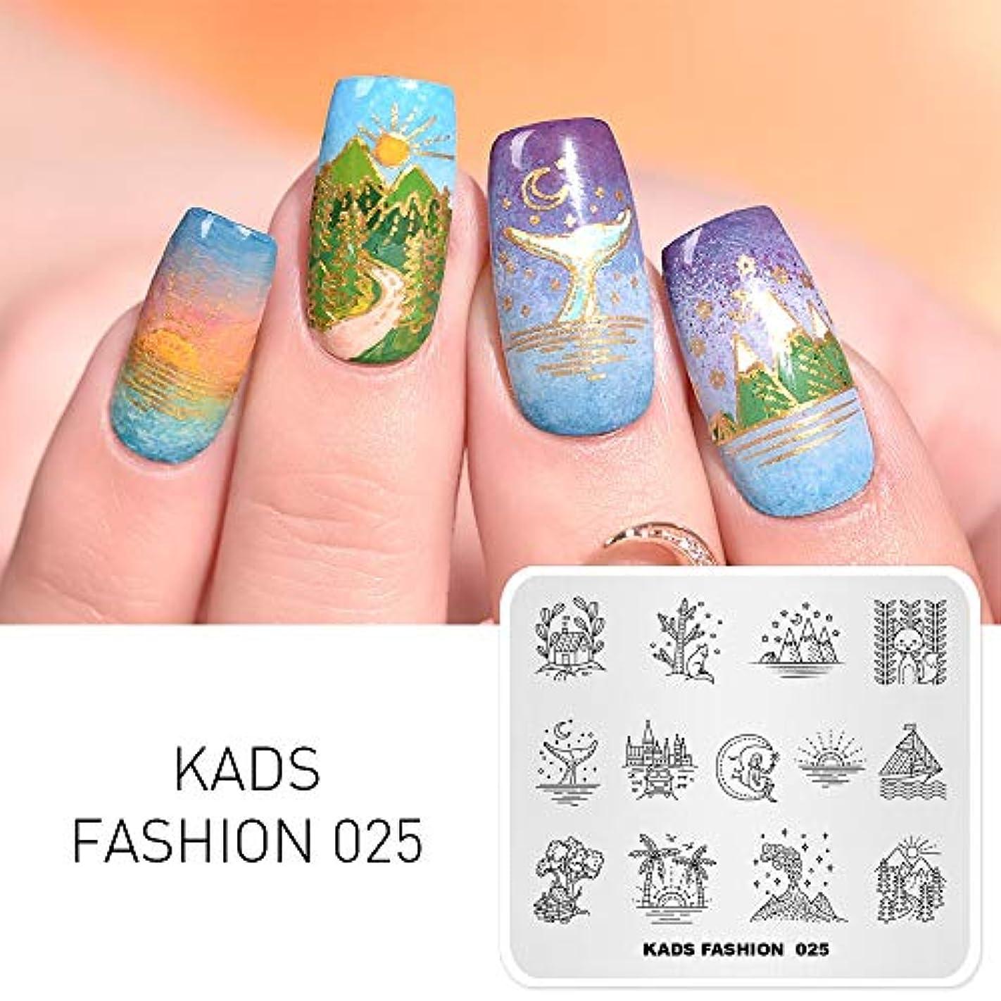 何薬センチメンタルKADS ネイルスタンププレート ネイルステンシル ネイルイメージプレート ファッションスタイル (FA025)