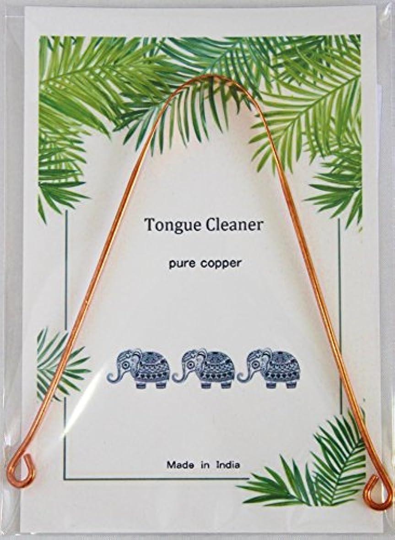 塩辛い豚キャンプ銅製タングスクレーパー 舌みがき 舌クリーナー ソフトクリーナー 口臭予防