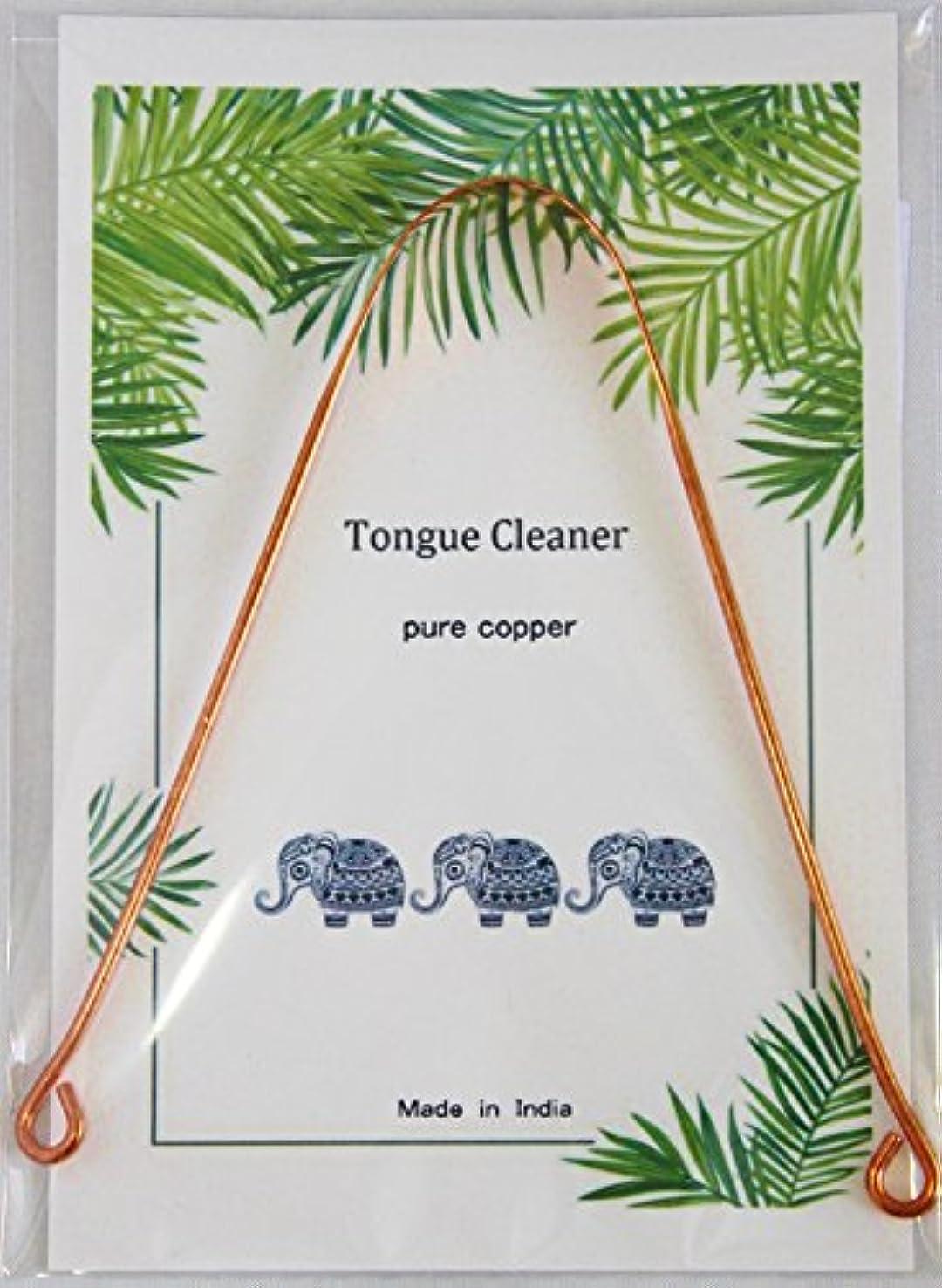 擬人いつか続編銅製タングスクレーパー 舌みがき 舌クリーナー ソフトクリーナー 口臭予防