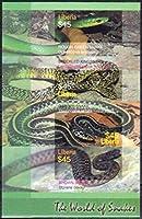 【-無目打-】ヘビの切手 リベリア4種連刷シート 蛇