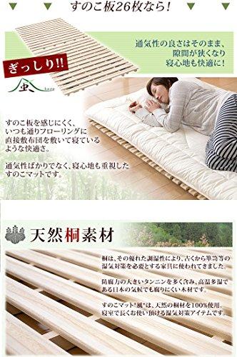 タンスのゲン すのこマット シングル 天然桐 折りたたみ ベッド 二つ折りタイプ リブ加工 風-kaze- 17610001 11
