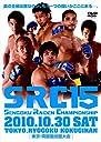 SRC15 DVD