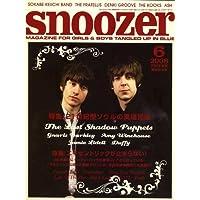 snoozer (スヌーザー) 2008年 06月号 [雑誌]