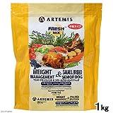アーテミス (Artemis) フレッシュミックス ウェイトマネージメント&スモールシニアドッグ 1kg