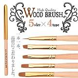 高級木製 ネイル筆 ブラシ (平筆 ラウンド フレンチ ライン)キャップ付選べる20タイプ (ミディアム平筆, 4号)