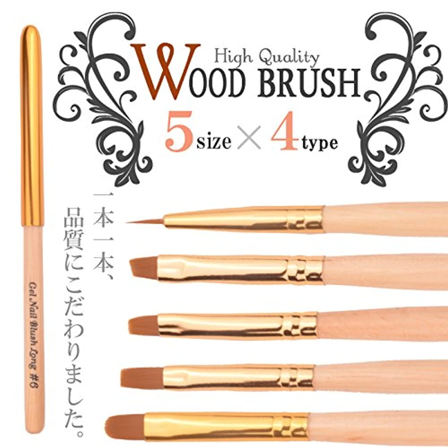 ルール過ち直感高級木製 ネイル筆 ブラシ (平筆 ラウンド フレンチ ライン)キャップ付選べる20タイプ (ラウンド, 5号)
