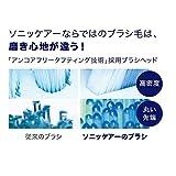 (正規品)フィリップス ソニッケアー 電動歯ブラシ 替えブラシ プレミアムクリーン レギュラー3本(9ヶ月分)  HX9043/67 画像