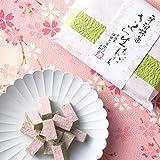 伊藤久右衛門 宇治抹茶桜生チョコレート16粒 限定パッケージ