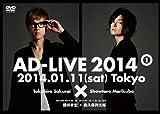 『アドリブ(AD-LIVE)2014』~第1巻~[DVD]
