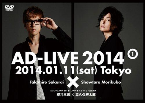 『アドリブ(AD-LIVE)2014』~第1巻~ [DVD]