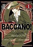 バッカーノ! 1巻 (デジタル版ヤングガンガンコミックス)