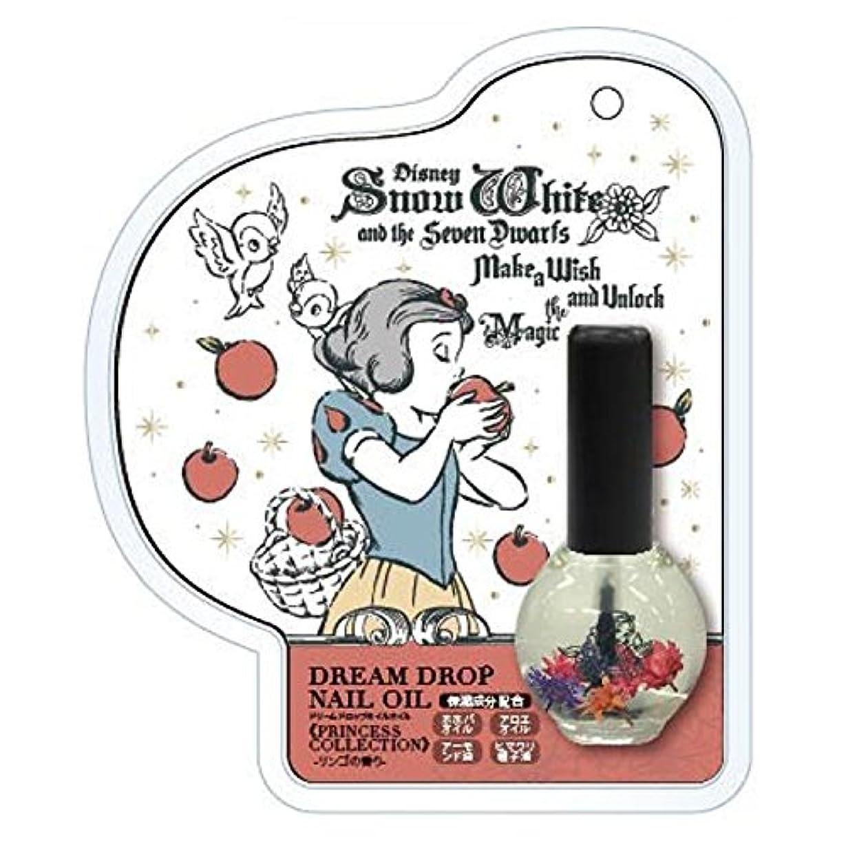 トリクル怖い警告ドリームドロップネイルオイル プリンセスコレクション 白雪姫 -リンゴの香り- DN04752