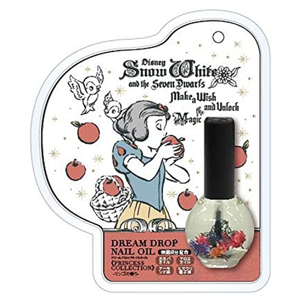 定説ターミナル反逆ドリームドロップネイルオイル プリンセスコレクション 白雪姫 -リンゴの香り- DN04752