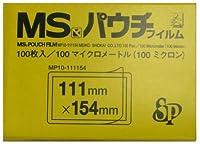明光商会 ラミネート MSパウチ消耗品 シート式パウチフィルム MPF100-111154SP