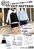 ハンドメイドカンパニー CUT PATTERN バイカラーシャツ LLサイズ (型紙・パターン) SS027-LL