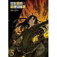 黄昏乙女×アムネジア 5巻 (デジタル版ガンガンコミックスJOKER)