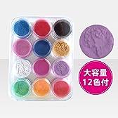 レジン用・ジェル用顔料:パール顔料12色セット ジェルネイル用カラーパウダー レジン用顔料 カラーパウダー ピカエース
