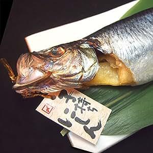 築地魚群 干物 子持ちニシン丸干し 国内加工 1尾