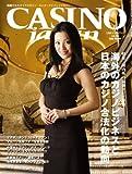 CASINO japan(カジノジャパン) vol.22 [雑誌]
