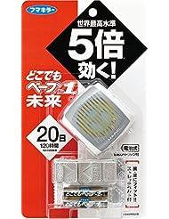 日亚: 未来(VAPE) 便携式婴幼儿驱蚊手表 5倍 驱蚊防虫 ¥74