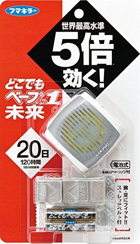 どこでもベープ 携帯虫よけ №1未来セット メタリックグレー 本体+取替