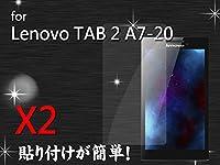 Lenovo TAB2 A7-20( 7インチ)低反射 前面フィルム 液晶保護シートフィルム#マットタイプ×2枚