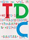Tokyo TDC,〈Vol.19〉The Best in International Typography & Design