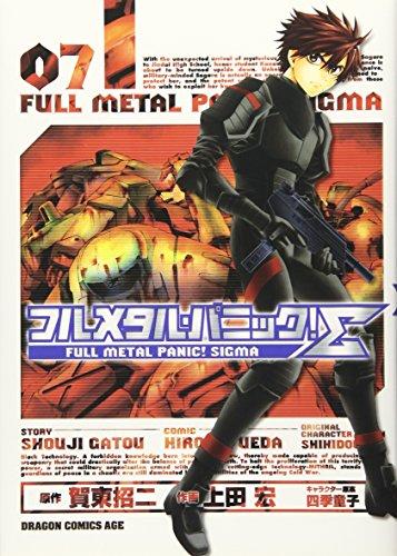 フルメタル・パニック! Σ 07 (角川コミックス ドラゴンJr. 85-7)の詳細を見る