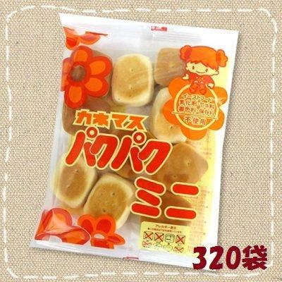 カネ増製菓 パクパク ミニパン 90g×320袋