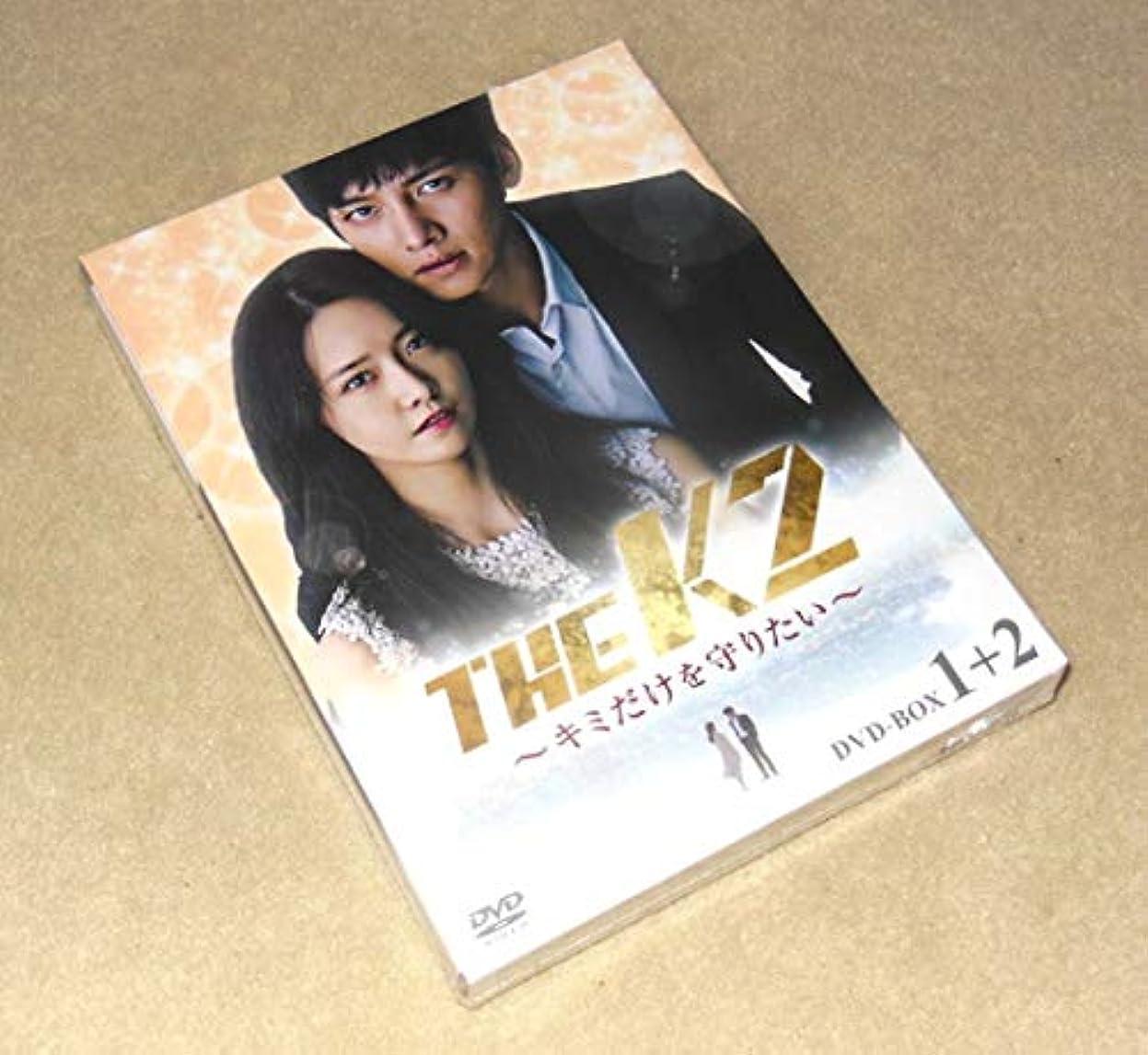 メタン等々写真を描くTHE K2 DVD-BOX1+2 10枚組1-20話全 本編1043分+特典64分 韓国語/日本語字幕