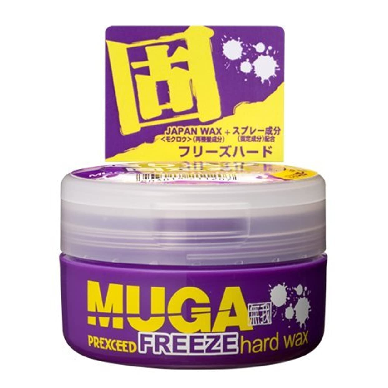 ハードつば精査MUGA フリーズHワックス85g