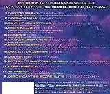 ディセンダント3 オリジナル・サウンドトラック 画像