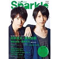 Sparkle vol.15 (メディアボーイMOOK)