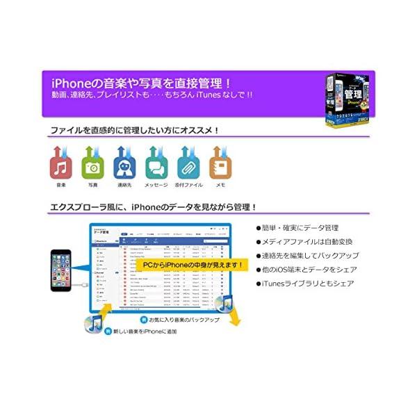 スマホWOW!!! データ全部 for iPh...の紹介画像3