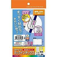 コクヨ インクジェット用 ラベルシール タックインデックス ハガキサイズ 16面 10枚 無地 KJ-6065W