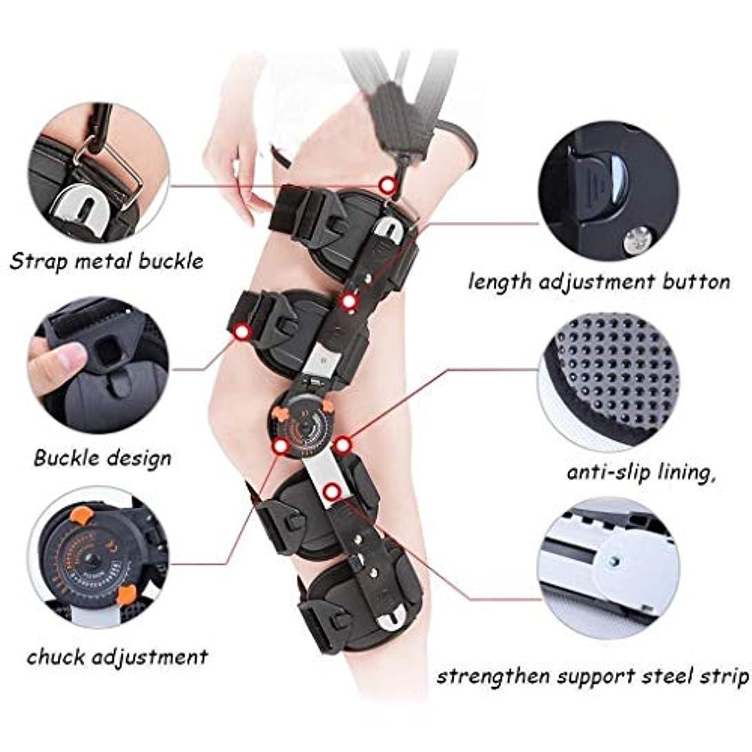 閉じ込める一時停止サワーフルレッグスタビライザーヒンジ付き膝サポート装具ブレースガードラップストラップ骨折固定スプリント (Color : As Picture, Size : Left)