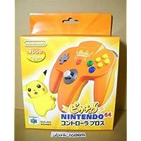 ピカチュウN64コントローラ オレンジ N64