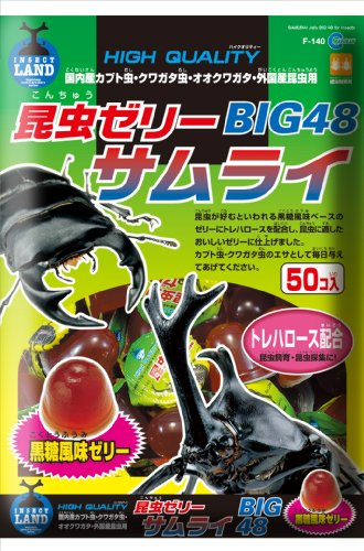 マルカン 昆虫ゼリーサムライ BIG48 16g×50個