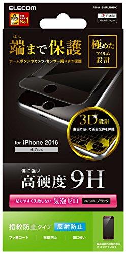 iPhone7/フルカバーフィルム/防指紋/反射防止/硬度9H/黒 PM-A16MFLRHBK 1個