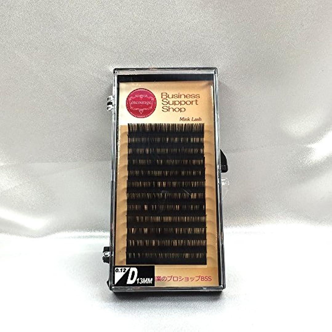 メガロポリスコーラススクランブルまつげエクステ Dカール(太さ長さ指定) 高級ミンクまつげ 12列シートタイプ ケース入り (太0.12 長13mm)