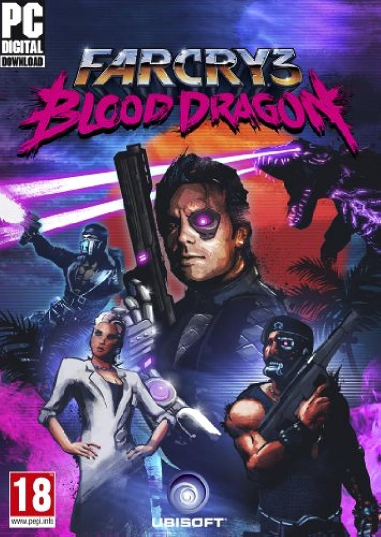 してはいけません時折検閲Far Cry3 Blood Dragon (英語版) [ダウンロード]