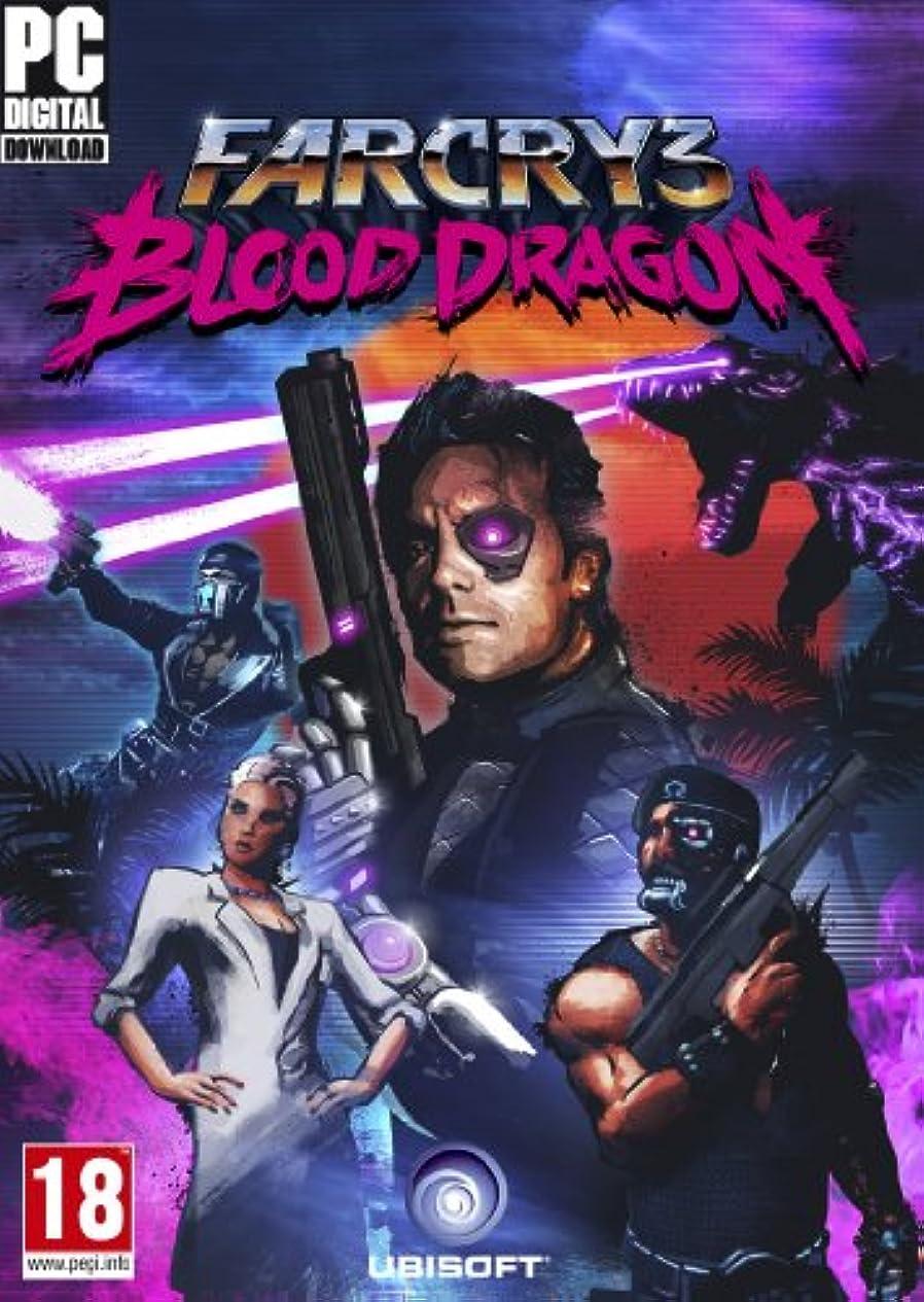 ペアロータリー建設Far Cry3 Blood Dragon (英語版) [ダウンロード]