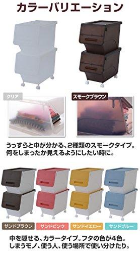 山善(YAMAZEN) オープンボックス フタ付き収納ボックス 2個組 深型 スリム キャスター付き サンドブラウン