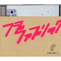 『フジファブリック』CDセット