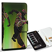 スマコレ ploom TECH プルームテック 専用 レザーケース 手帳型 タバコ ケース カバー 合皮 ケース カバー 収納 プルームケース デザイン 革 その他 ダンス 人物 カラフル 緑 007327