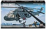 メガブロック 06858 コール・オブ・デューティ Call of Duty Ghosts Tactical Helicopter (¥ 20,510)