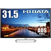 I-O DATA モニター ディスプレイ 31.5型 EX-LD3151DB (DisplayPort/広視野角/スピーカー付/3年保証/土日もサポート)