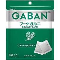 GABAN ブーケガルニ ホール 袋 6.4g