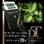 電子タバコ「DTターボ」シリーズ専用 ターボフィルターPlus (メンソール)20本セット